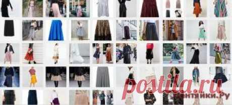 Плисированная юбка 8 - ЛЕНТЯЙКИ.РУ Плисированная юбка 8 . ПОХОЖЕЕ ВИДЕО:Плисированная юбка 1Плисированная юбка 5Плисированная юбка 6Плисированная юбка 7Сохраняйте на своих страницах