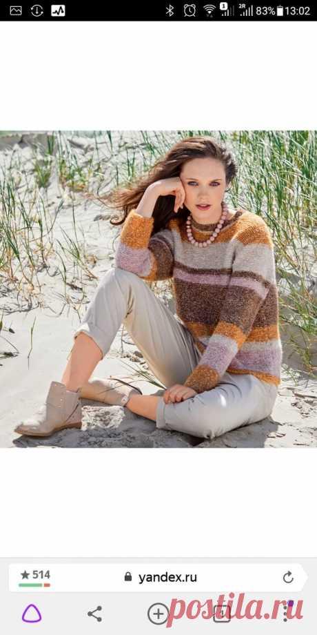 Не до скуки. Яркие полосатые свитера спицами. Подборка фото.   MuMof2   Яндекс Дзен
