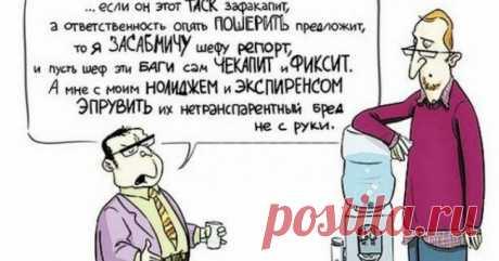 El guía de conversación ruso-publicitario
