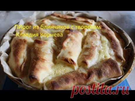 Пирог из блинчиков с творогом и карамелизованными яблоками