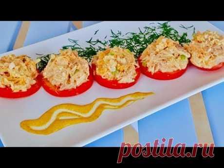 Закуска из рыбных консерв с помидорами. Очень вкусный и простой вариант закуски. Рецепты закусок.