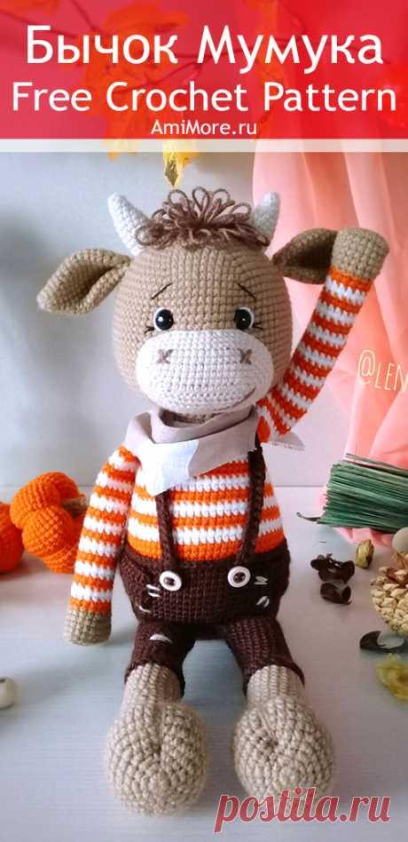 PDF Бычок Мумука крючком. FREE crochet pattern; Аmigurumi animal patterns. Амигуруми схемы и описания на русском. Вязаные игрушки и поделки своими руками #amimore - бык, большой бычок, корова, коровка, телёнок.