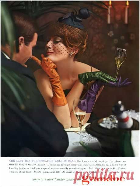 Grandoe gloves ad, Vogue, November 15, 1959