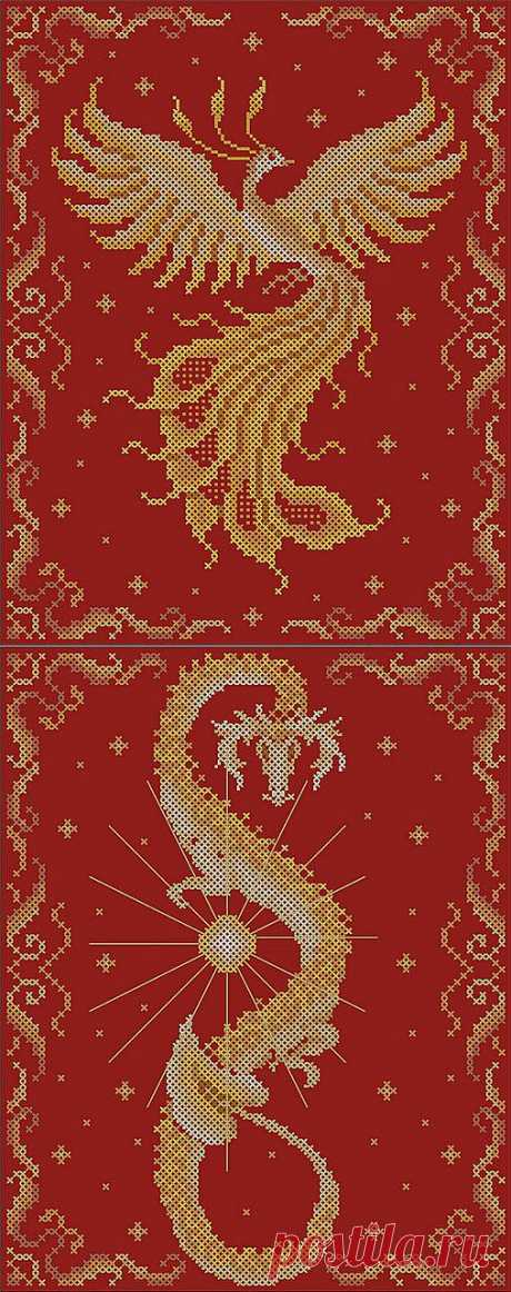 Дракон и Феникс- как символ плодотворного союза, счастливого брака и здоровых .