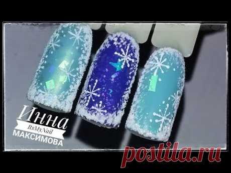 ❄ ЗИМНИЙ дизайн ногтей ❄ СНЕЖИНКИ на ногтях ❄ Дизайн ногтей гель лаком ❄ Nail Design Shellac ❄