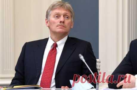 В Кремле прокомментировали отставку президента Киргизии По словам Пескова, невозможно давать оценку, основываясь на каких-то эмоциональных критериях.