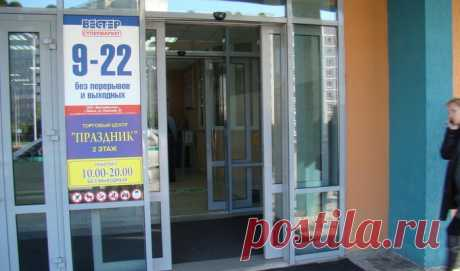 Купить системы раздвижных дверей в Минске | Система раздвижных дверей, цена