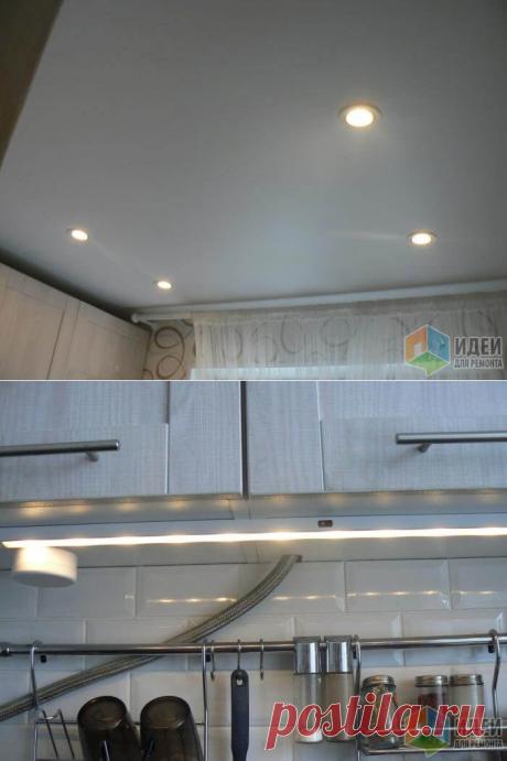 Ремонт кухни 4.8 кв. м. | Тысяча и одна идея