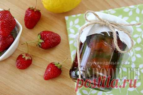 Варенье из клубники с лимоном, ванилином и черным перцем | 8 Ложек