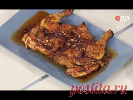 El pollo del tabaco | la Comida del celibato con Ilya Lazersonom