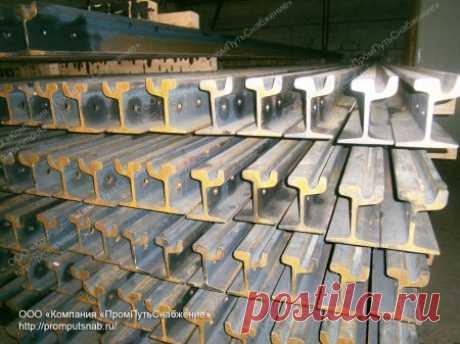 Трамвайные рельсы от компании «ПромПутьСнабжение» В отличие от железнодорожных путей трамвайные рельсы оснащены специальным желобом, предназначенным для выступа вагонного колеса.8 987 0O 454 1З