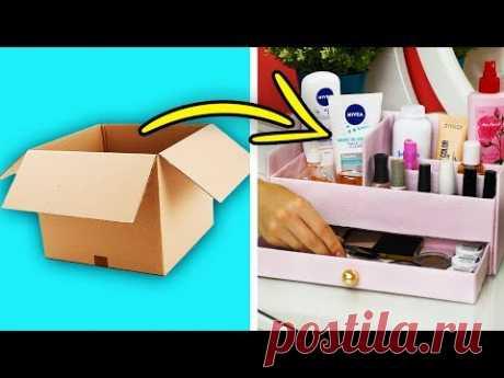 27 CUTE WAYS TO REPURPOSE CARDBOARD BOXES