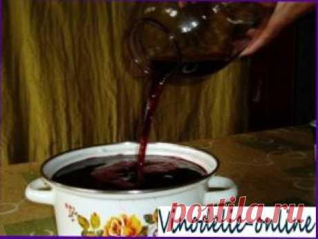 Blackcurrant wonderful wine!