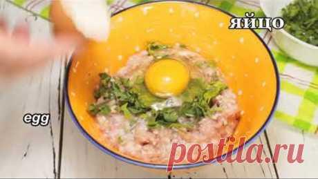 Делаю начинку из Фарша с Яйцом, все просят рецепт этого блюда.