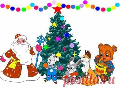 Новогодние стихи для детей / Малютка