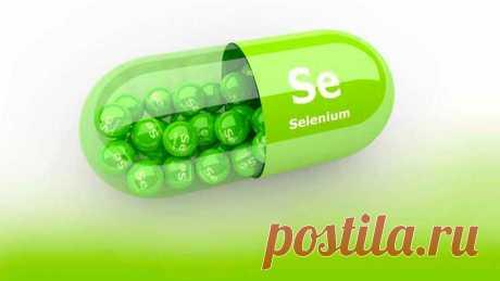 Селен в таблетках — 11 полезных свойств для организма