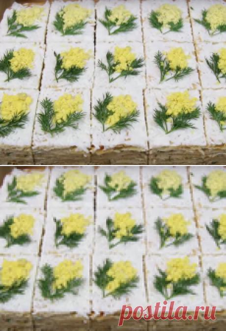 Закусочное пирожное «Мимоза»
