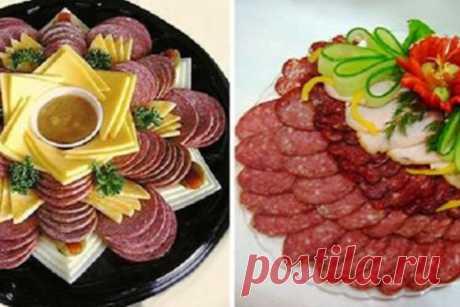 Красивое, но при этом простое оформление мясной нарезки       Мясная нарезка это может быть не только вкусно, но и красиво. Чтобы праздничный стол выглядел оригинально, обычную нарезку из колбас, ветчины и других мясных продуктов, которые вам нравятся можн…
