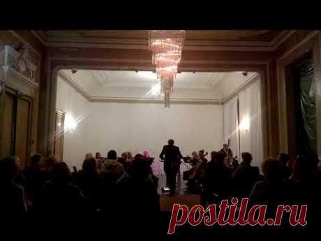 Симфонические вечера в Доме Шрёдера.  Открытие 23 сен 2018 г