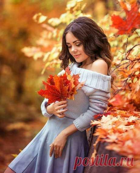 Осень подарила мне счастье