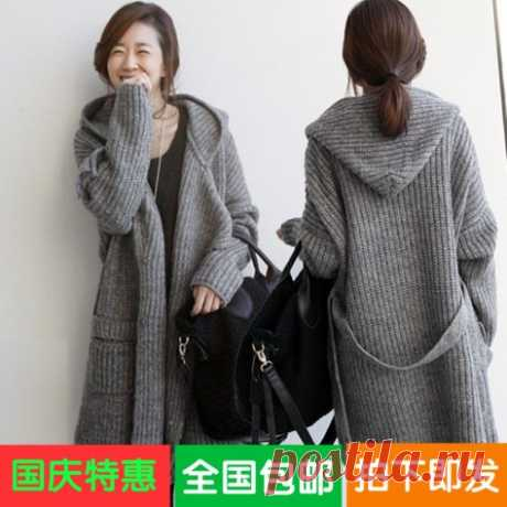 Women's sweater, Breed - the Straight line, a sleeve Form - Standard, Popular elements - the Bow a butterfly, the Yarn - Sheep wool \/ Contains sheep wool. The price is 1655 rubles on izobility.com. Article No. 489939388