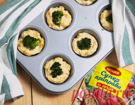 Куриные маффины с творогом и брокколи - рецепт приготовления с фото от Maggi.ru