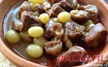 Баранина с карамелизированным виноградом | Кулинарные рецепты от «Едим дома!»