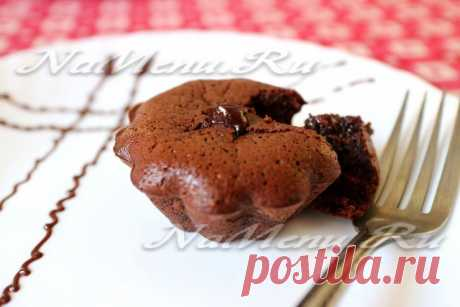 Шоколадный кекс с жидкой начинкой, рецепт