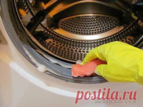 Как почистить стиральную машину-автомат от грязи и накипи за 5 шагов Регулярная чистка стиральной машины помогает не только содержать ее в лучшем виде, но и эффективно ей работать. Дело в том, что стиральные машины имеют склонность к накоплению:Грибка и плесени в уплот...