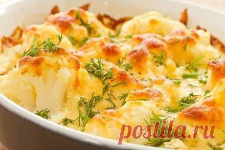 Полезный и вкусный ужин — цветная капуста запеченная с сыром