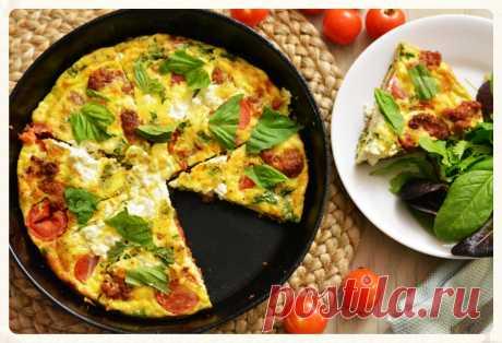 Фритатта по-итальянски! Фриттата – это изысканный итальянский омлет с добавками из сыра, овощей, колбасы или мяса. Это прекрасный завтрак на любой день, благодаря своей простоте и быстроте приготовления. В любой трудный рабочий день насытит Вас энергией и бодростью до обеда. Для приготовления омлета по—итальянски нам потребуются следующие продукты: * Картофель – 3 шт. * Лук репчатый –...
