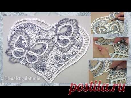 Вязание крючком сердца с бабочками в технике ирландского кружева Урок 50