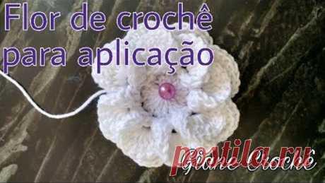 Flor de crochê para aplicação   Giane Crochê