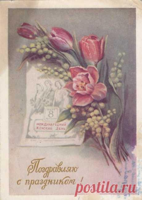 открытки к 8 марта: 23 тыс изображений найдено в Яндекс.Картинках