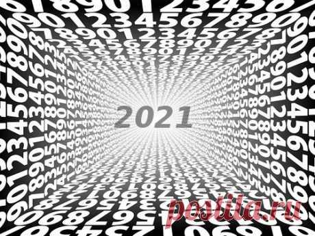 Нумерологический гороскоп богатства на2021 год Нумерология— одна издревнейших наук, которая занимается изучением энергетики чисел. Эксперты вэтой области рассказали, какое число будет управлять финансовыми потоками в2021 году.