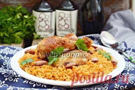 Кабса  Кабса или блюдо из риса и курицы
