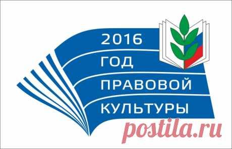 Дополнительные разъяснения Профсоюза и Минобрнауки России по сокращению и устранению избыточной отчётности учителей