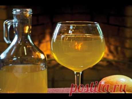 Домашнее вино из яблок без дрожжей в домашних условиях простой рецепт
