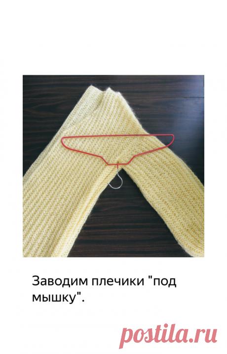 Как хранить вязаные изделия на плечиках | Будет связано! | Яндекс Дзен