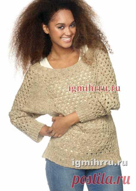Песочный шелковый пуловер с «дырчатым» узором.