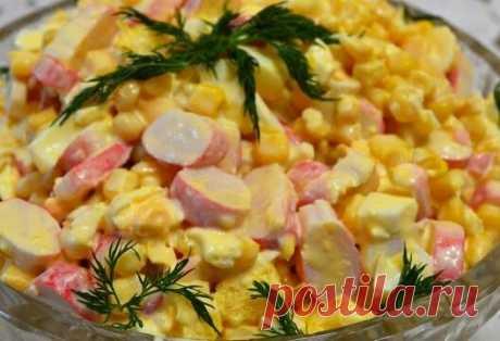Вкуснейший салат по-королевски - reci Представляем вашему вниманию рецепт очень вкусного салатика, которым просто невозможно наесться. Он очень нежный, с ароматом цитруса и с умеренной […]