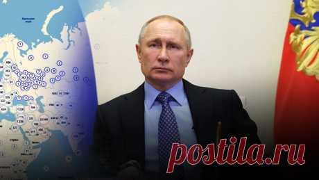 Президент продлил режим нерабочих дней до 30 апреля | Листай.ру ✪