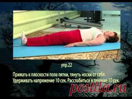 Bubnovsky's exercises at osteoporosis, gymnastics and LFK