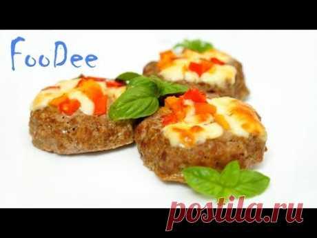 Вкуснейший ужин из говяжьего фарша ☆ Мясные гнезда с сыром и помидорами - YouTube
