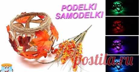 (79) Поделки Самоделки - Home