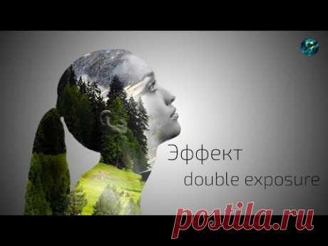 Как сделать эффект Double Exposure │Photoshop CS6