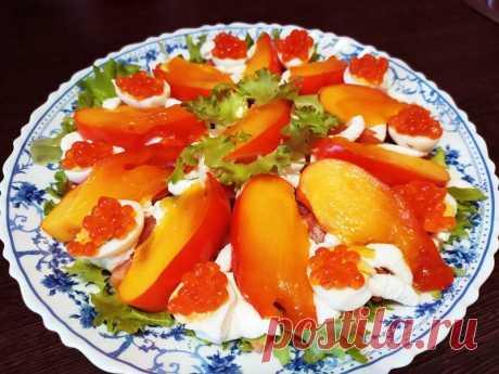 Салат из красной рыбы на Новый год за 10 минут как в ресторане: такой вы еще не пробовали | Домсоветы | Яндекс Дзен