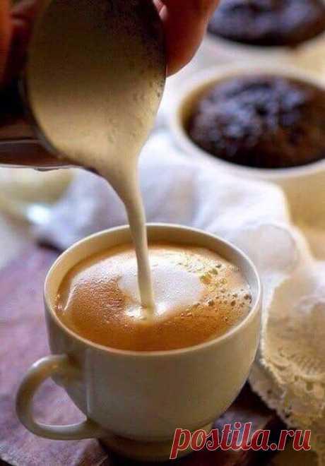Пусть утро начнётся с ароматного кофе и доброй улыбки!.. Отличного дня!