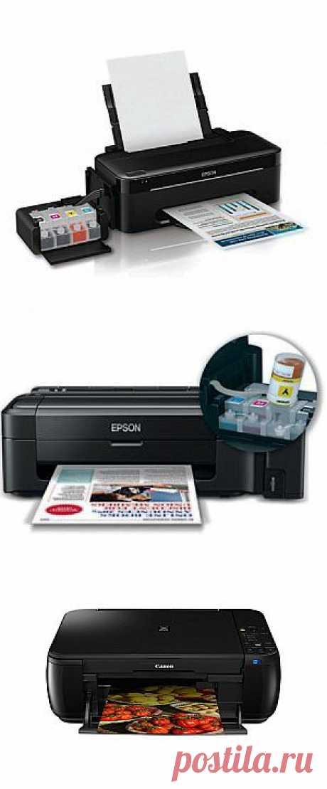 Струйные принтеры | Фотография для начинающих Фотография для начинающих