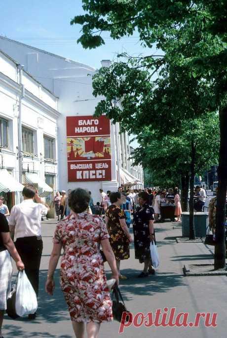 Советский Союз в 1985 году / Назад в СССР / Back in USSR